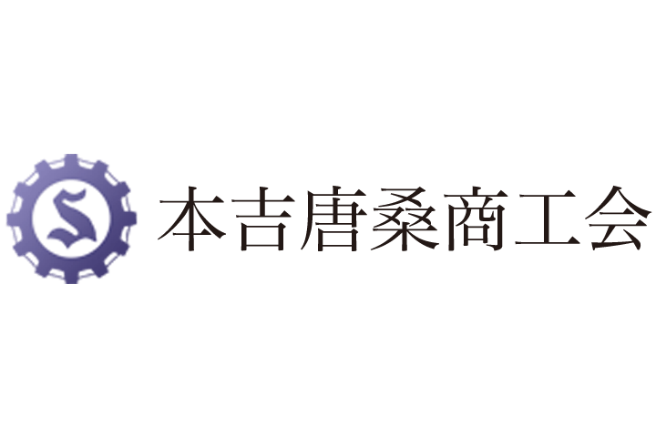 本吉唐桑商工会
